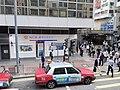 HK Wan Chai Johnston Road O'Brien Road 南洋商業銀行 Nanyang Commercial Bank March 2021 SS2 01.jpg
