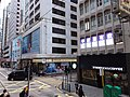 HK tram view 上環 Sheung Wan 德輔道中 Des Voeux Road Central May 2019 SSG 05.jpg