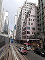HK tram view Shek Tong Tsui to Sai Ying Pun Des Voeux Road West Sheung Wan Des Voeux Road Central September 2020 SS2 16.jpg