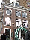 haarlem - gierstraat 3 - foto 1