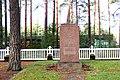 Halikko 1918-01.jpg