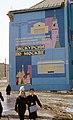 Hammond Slides Moscow 1964 12.jpg