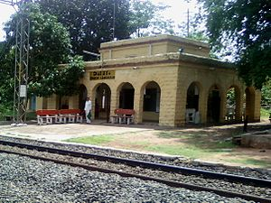Hamsavaram Railway Station View 01.jpg