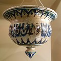 Hanging lamp, Syria, 19th century, earthenware, underglaze-painted - Huntington Museum of Art - DSC05016.JPG