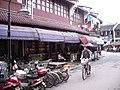 Hangzhou-exotic bazaar - panoramio - HALUK COMERTEL (12).jpg