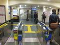 Hanshin Mikage station north Wicket.JPG