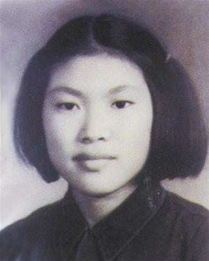 Hao Jianxiu - Hao Jianxiu in the 1950s
