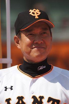 原辰徳 - Wikipedia