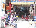 Hardware store in China specializing in generators, etc - 02.jpg