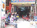 Hardware store in China specializing in generators, etc - 02.jpg