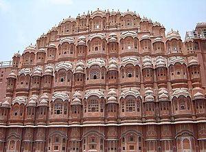 Dhundhar - Hawa Mahal