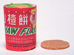 Haw flakes - Image: Hawflakes