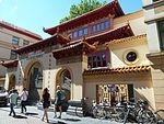 He Hua Temple 2.jpg