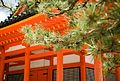 Heian Jingu 平安神宮 (KYOTO-JAPAN) (4950800107).jpg