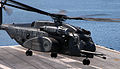 Helicopters transport supplies to Haiti DVIDS241354.jpg
