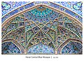 Herat Centeral blue Mosque Architecture.jpg