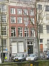 herengracht 282