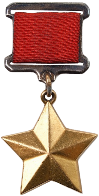 Gold Star - Gold Star of the Hero of the Soviet Union