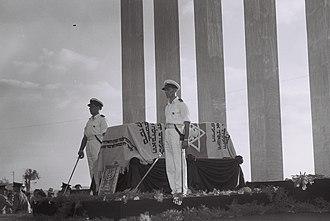 1949 in Israel - Image: Herzel coffin honor guard