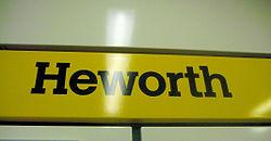 Heworth Metro station, 27 April 2008.jpg