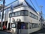 Hibarigaoka Kita Post office.jpg