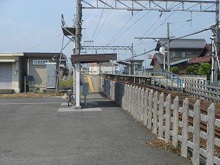 Higashi-Akasaka Station Railway station in Gōdo, Gifu Prefecture, Japan