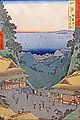 Hiroshige (British Museum) (8718027769).jpg