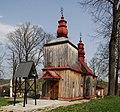 Hołuczków, cerkiew św. Paraskewy (HB9).jpg