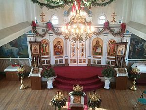 Holy Resurrection Orthodox Church (Berlin, New Hampshire) - Inside the Holy Resurrection Orthodox Church