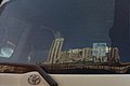 Holyland Compound Reflected on a Car-2 (8099424614).jpg