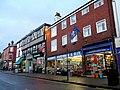 Homend, Ledbury - geograph.org.uk - 1611355.jpg