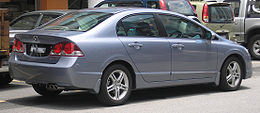 Honda Civic (eighth generation) (rear), Serdang.jpg