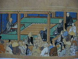 Honen shonin eden - Honen establishes Jodo shu.jpg