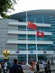 Hong Kong CEC 2012-10-04 (2).JPG