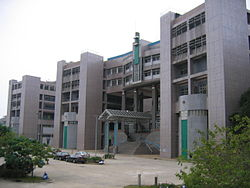 Hong Kong Institute of Vocational Education.jpg