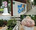 Hongik univ gallery in the street.jpg