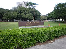 Honolulu-Thomas-sq-sign.JPG