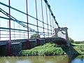 Horkstow Bridge - geograph.org.uk - 722491.jpg
