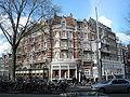 Hotel de l'europe 2.jpg
