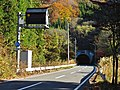 Hotokeiwa Tunnel west.jpg