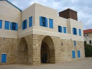 Abdullah Pasha ibn Ali - The residence of Abdullah Pasha in Acre, 2006