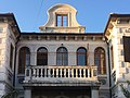House Bushati 1 (08).jpg