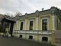 House of Baratinskiy.jpg