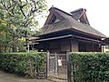 House of Kokin Denju in Suizenji Joju Garden 2.JPG