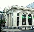 Hudson Newark Sts bank Hob jeh.jpg