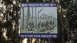 Hussainiwala - Image: Hussainiwala border 1