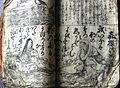 Hyakunin Isshu.JPG