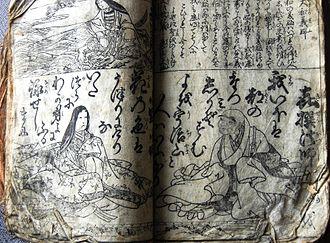 Ogura Hyakunin Isshu - Hyakunin Isshu Edo period
