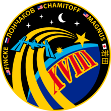 alt=Description de l'image ISS Expedition 18 patch.png.