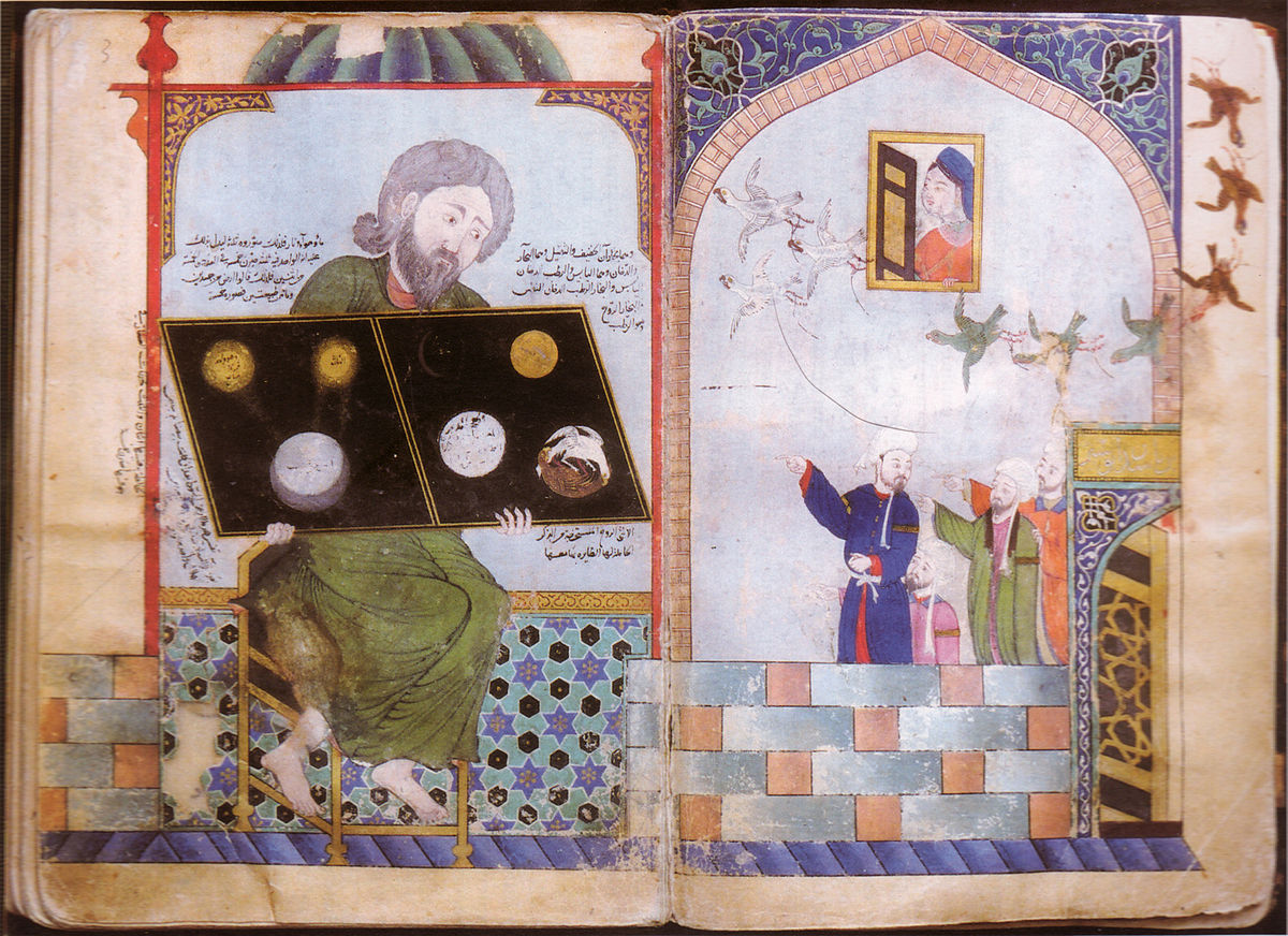 Alchemy And Chemistry In Medieval Islam Wikipedia